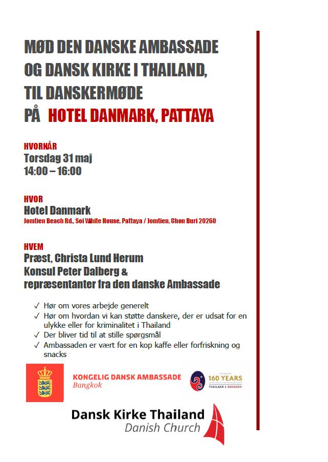 Hotel Danmark opslag